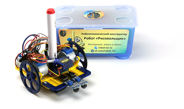 "Robotic DIY Kit ""Painter"""
