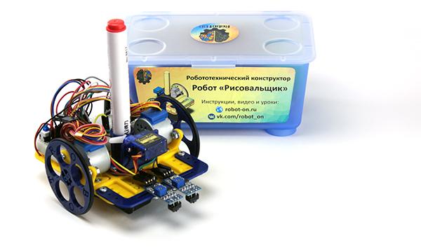 "Robotic DIY Kit ""Painter"""
