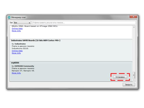 Установка плат Nanopix в Arduino IDE