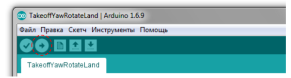 Прошивка Nanopix в Arduino IDE