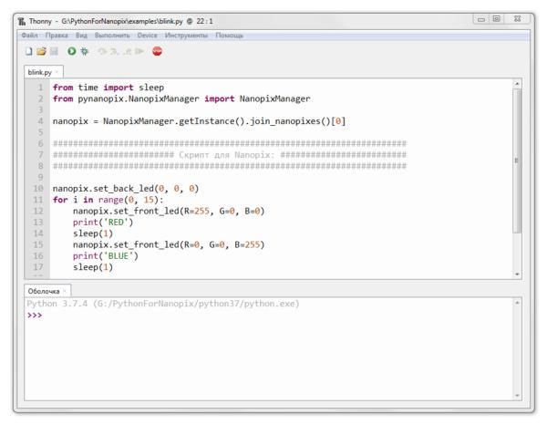 Скрипт для Nanopix на Python